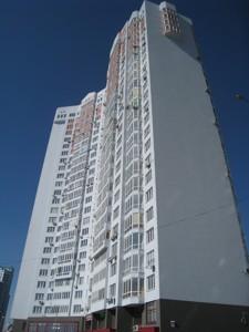 Офис, Z-989262, Чавдар Елизаветы, Киев - Фото 2