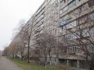 Квартира Тычины Павла просп., 28, Киев, Z-227093 - Фото