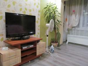 Квартира Z-1203613, Гречко Маршала, 11, Киев - Фото 6