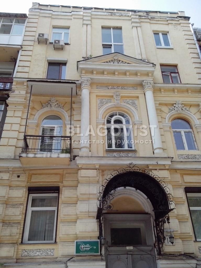 Квартира A-63759, Антоновича (Горького), 14б, Киев - Фото 2
