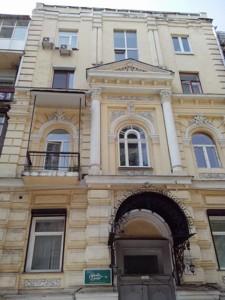 Квартира Антоновича (Горького), 14б, Київ, Z-723751 - Фото3