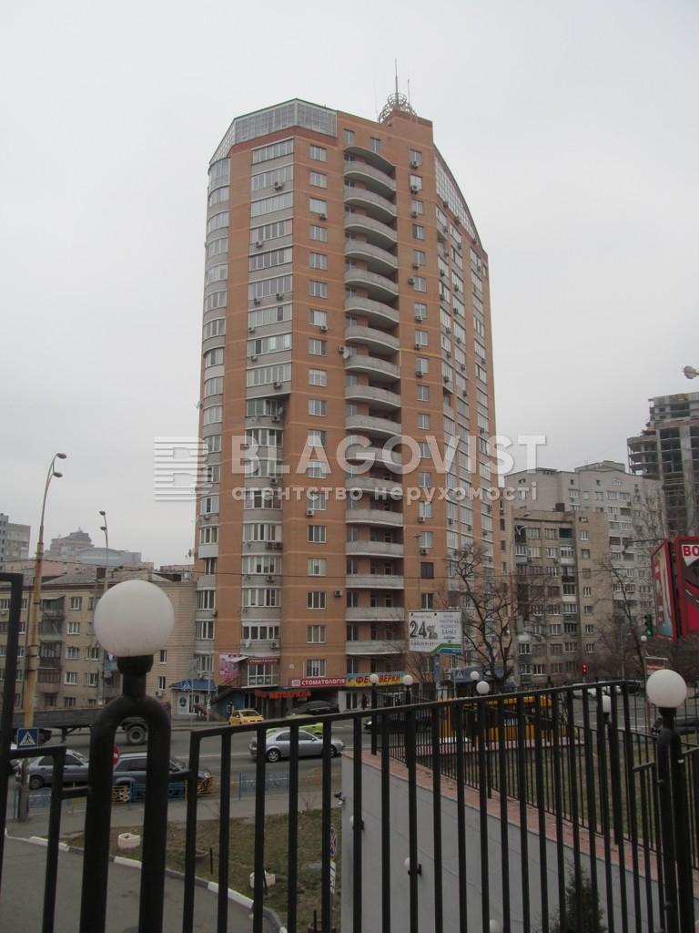 Квартира D-31428, Черновола Вячеслава, 2, Киев - Фото 1