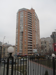 Apartment Chornovola Viacheslava, 2, Kyiv, D-31428 - Photo