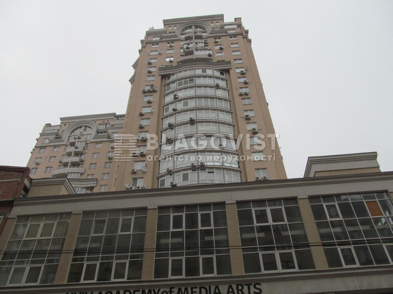 Квартира F-29097, Дмитрівська, 80, Київ - Фото 2