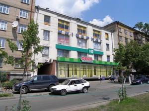 Офіс, Голосіївський проспект (40-річчя Жовтня просп.), Київ, Z-1807880 - Фото