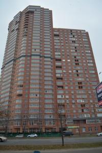 Квартира Ревуцкого, 9, Киев, R-4493 - Фото2