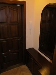 Квартира Драгоманова, 42а, Київ, C-100554 - Фото 16