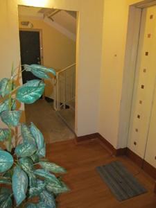 Квартира Драгоманова, 42а, Київ, C-100554 - Фото 17