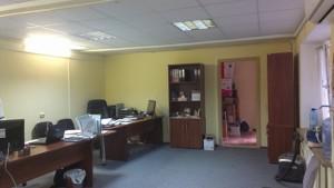 Офис, Овручская, Киев, P-13869 - Фото 3