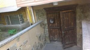 Офис, Овручская, Киев, P-13869 - Фото 5