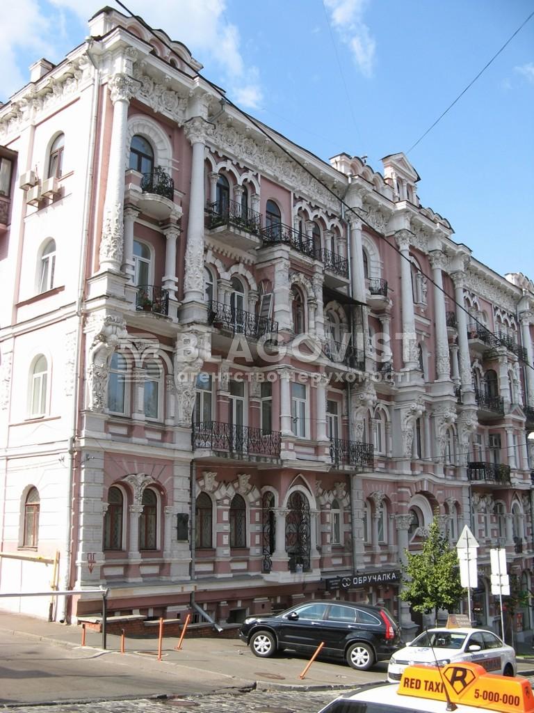 Квартира C-63686, Лютеранская, 6, Киев - Фото 1