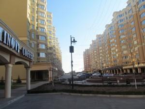 Квартира Миру, 40, Софіївська Борщагівка, C-100867 - Фото 1