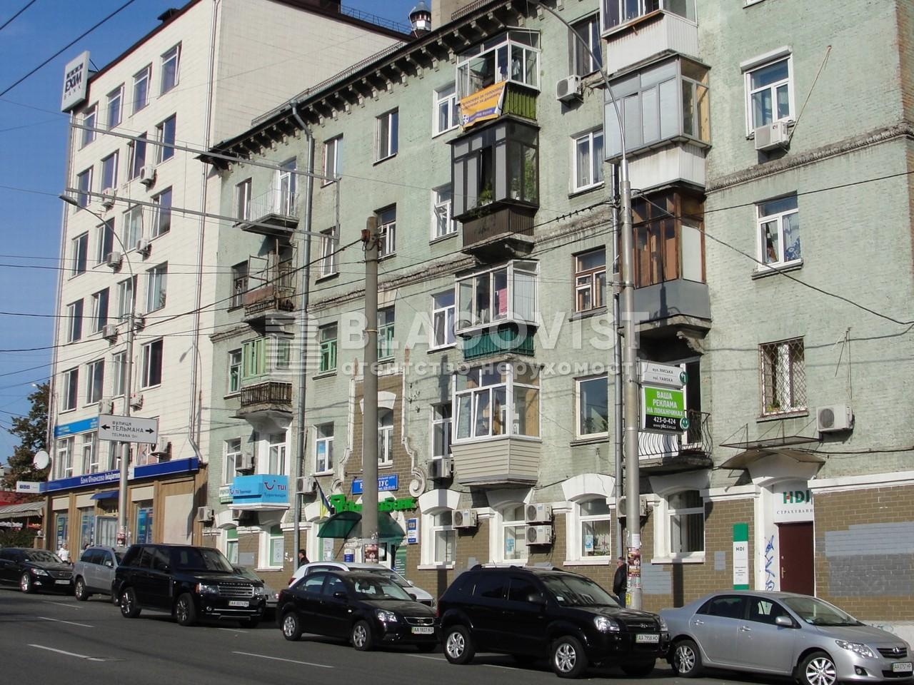 Квартира Z-627103, Антоновича (Горького), 123, Киев - Фото 1