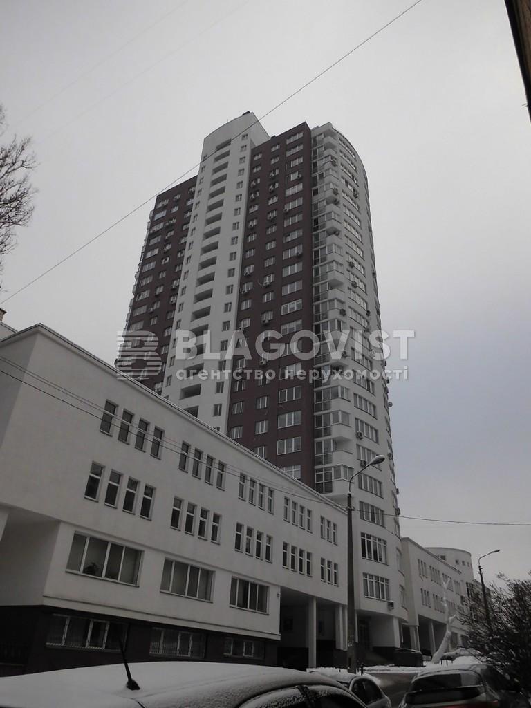 Квартира H-40162, Ковальский пер., 19, Киев - Фото 1