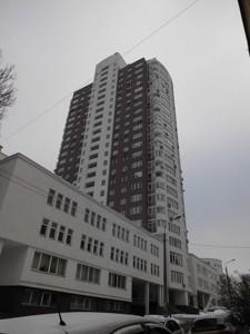 Квартира Ковальський пров., 19, Київ, H-40162 - Фото