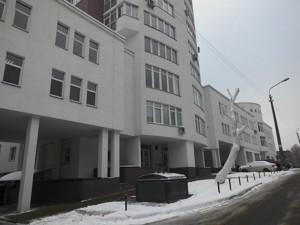 Квартира Ковальский пер., 19, Киев, H-40162 - Фото 11