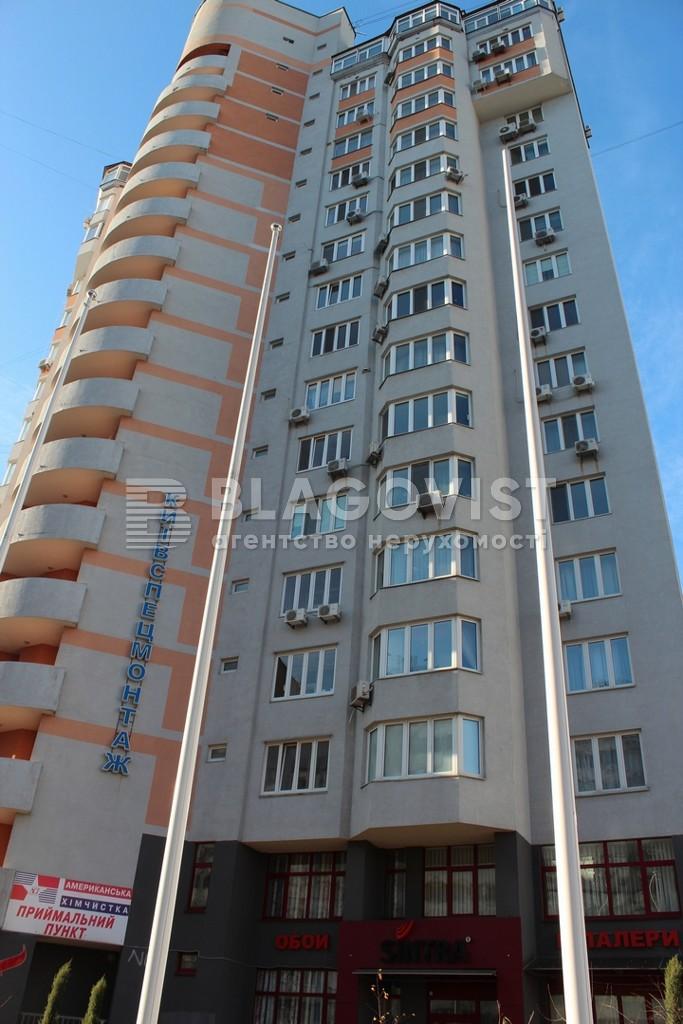 Квартира Z-773247, Гмыри Бориса, 2, Киев - Фото 2