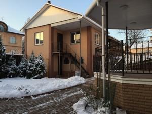 Дом Саратовская, Киев, Z-1050613 - Фото 13