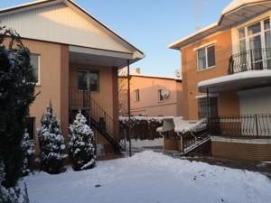 Дом Саратовская, Киев, Z-1050613 - Фото 7