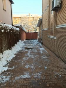 Дом Саратовская, Киев, Z-1050613 - Фото 10