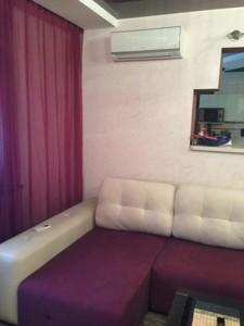 Квартира Z-1436983, Пчелки Елены, 2а, Киев - Фото 6