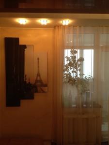 Квартира Z-1436983, Пчелки Елены, 2а, Киев - Фото 11