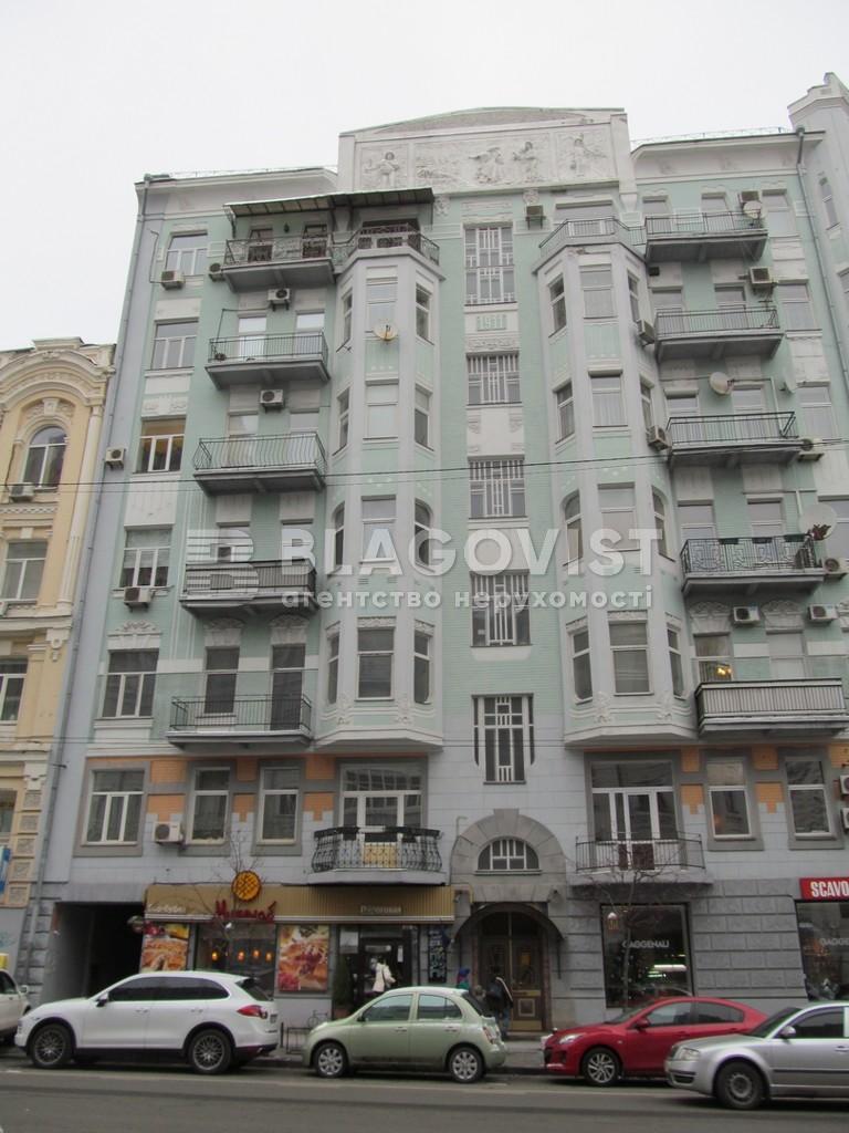 Квартира H-46865, Саксаганського, 33/35, Київ - Фото 4