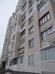 Квартира Святошинский пер., 2, Киев, Z-1533427 - Фото2