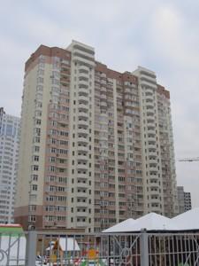 Квартира Чавдар Єлизавети, 8, Київ, M-36546 - Фото