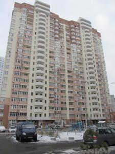 Квартира Чавдар Єлизавети, 8, Київ, E-34030 - Фото 16