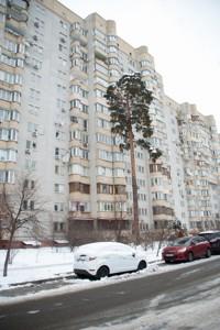Квартира F-41338, Відпочинку, 12, Київ - Фото 3