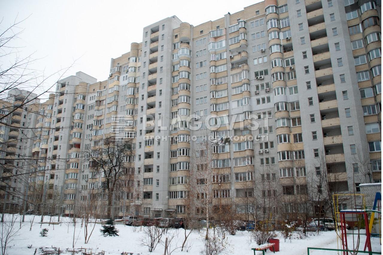 Квартира F-41338, Відпочинку, 12, Київ - Фото 2