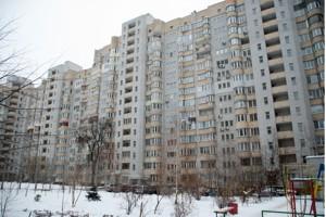 Квартира Відпочинку, 12, Київ, F-41338 - Фото1