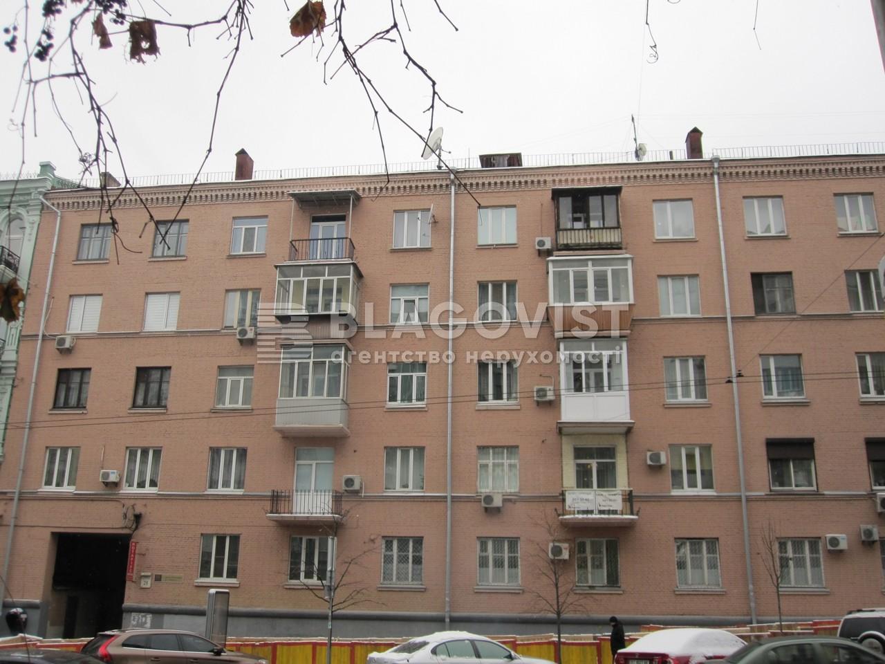 Квартира A-108978, Шота Руставели, 26, Киев - Фото 1