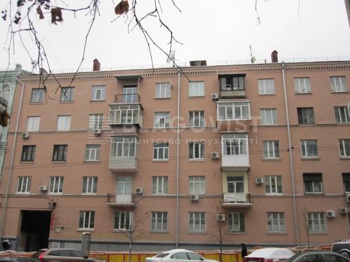 Квартира, Z-456242, 26