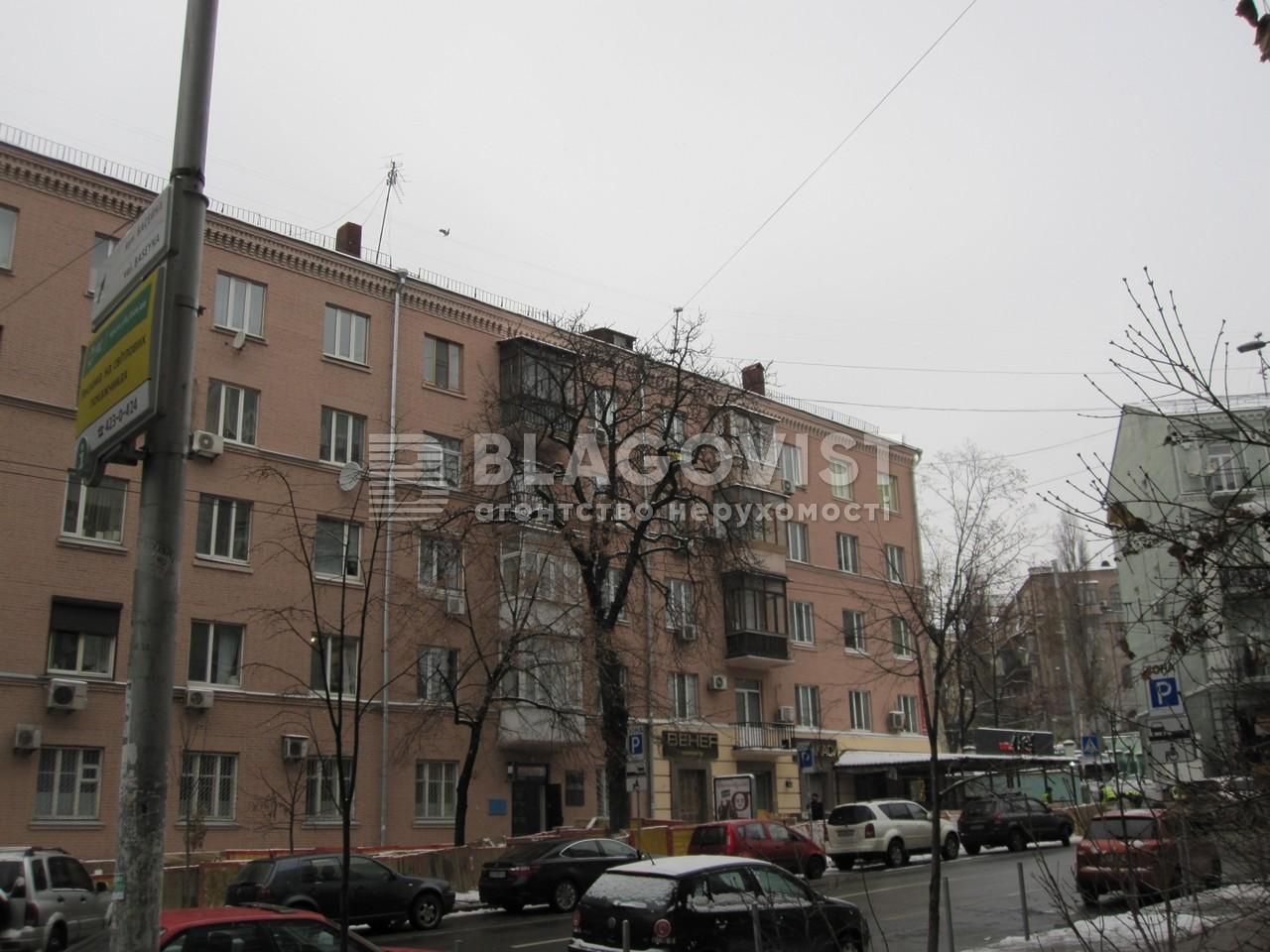Квартира A-108978, Шота Руставели, 26, Киев - Фото 2