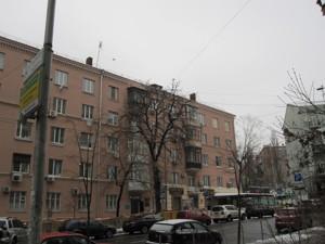 Офис, Шота Руставели, Киев, A-108977 - Фото 12