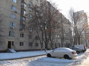 Квартира Рокоссовського Маршала просп., 8, Київ, A-107048 - Фото 1