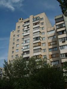 Квартира Оболонський просп., 34/1, Київ, F-40578 - Фото