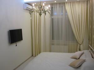 Квартира Драгомирова, 20, Київ, A-102388 - Фото 4