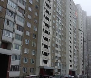 Квартира Заболотного Академіка, 32, Київ, Z-63095 - Фото1