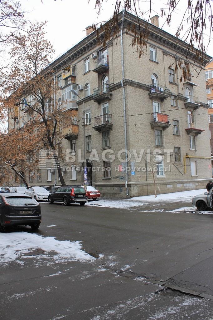 Квартира B-94072, Щекавицкая, 37/48, Киев - Фото 1