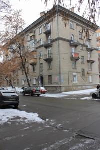 Квартира Щекавицкая, 37/48, Киев, D-36941 - Фото 1