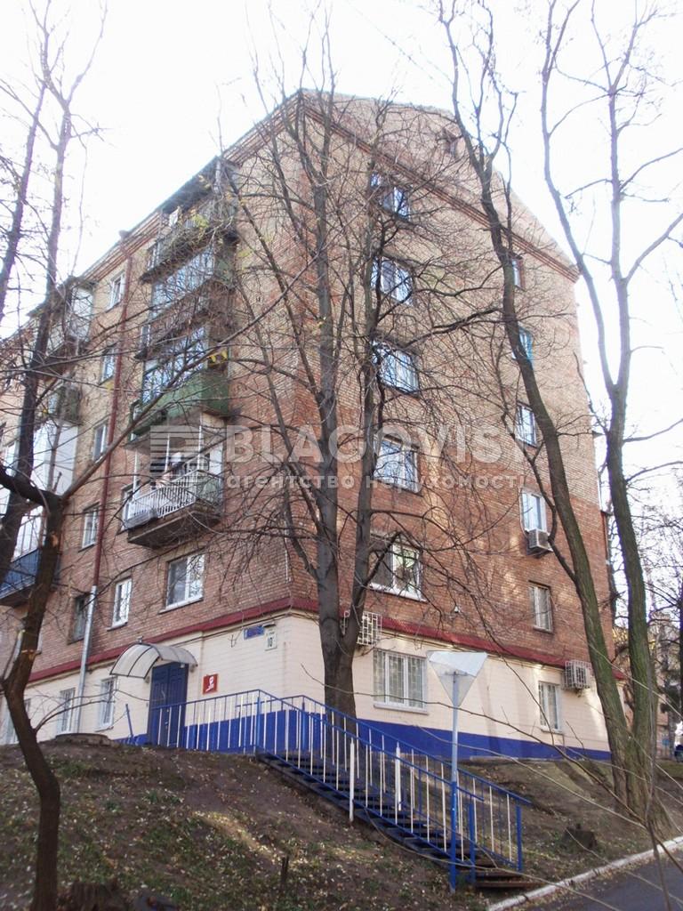 Нежитлове приміщення, E-39255, Лесі Українки бул., Київ - Фото 1