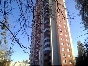 Квартира F-39680, Гарматная, 31а, Киев - Фото 3