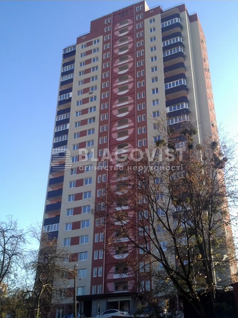 Квартира F-39680, Гарматная, 31а, Киев - Фото 1