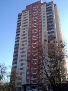 Квартира Гарматная, 31а, Киев, P-26591 - Фото