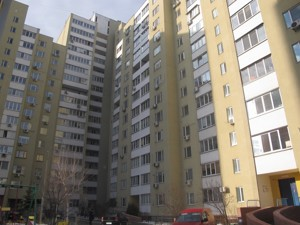 Commercial and office premises, Kharkivske shose, Kyiv, E-31936 - Photo 15