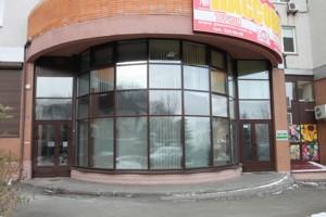 Офис, X-11710, Феодосийский пер., Киев - Фото 5