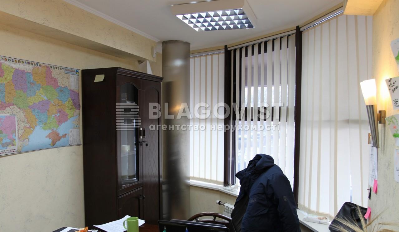 Офис, X-11710, Феодосийский пер., Киев - Фото 13
